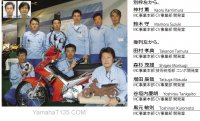 yamaha-japan-t135-design-team.jpg